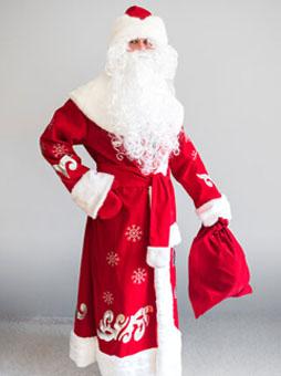 Костюм Деда Мороза Боярский уфа