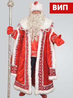 Костюм Деда Мороза Кремлёвский уфа