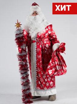 Костюм Деда Мороза Сатиновый уфа