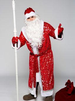 Костюм Деда Мороза Звёздный уфа